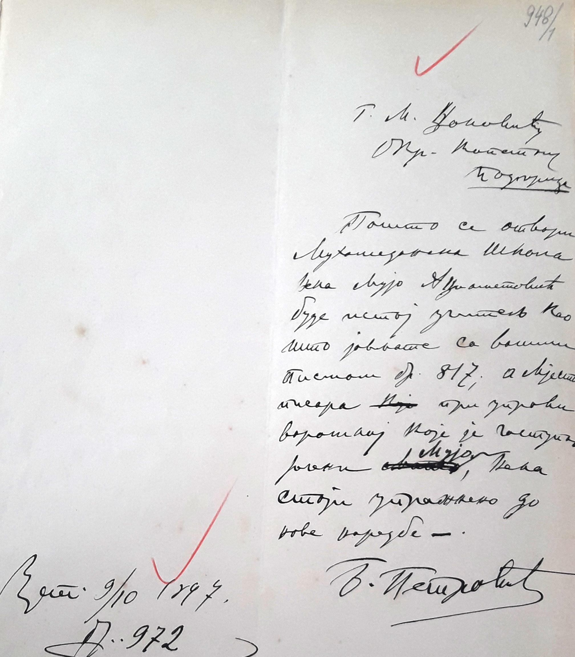 3. Naredba ministra unutrašnjih djela da po otvaranju Muhamedanske škole u Podgorici učitelj bude Mujo Adžiametović, 09.10.1897.