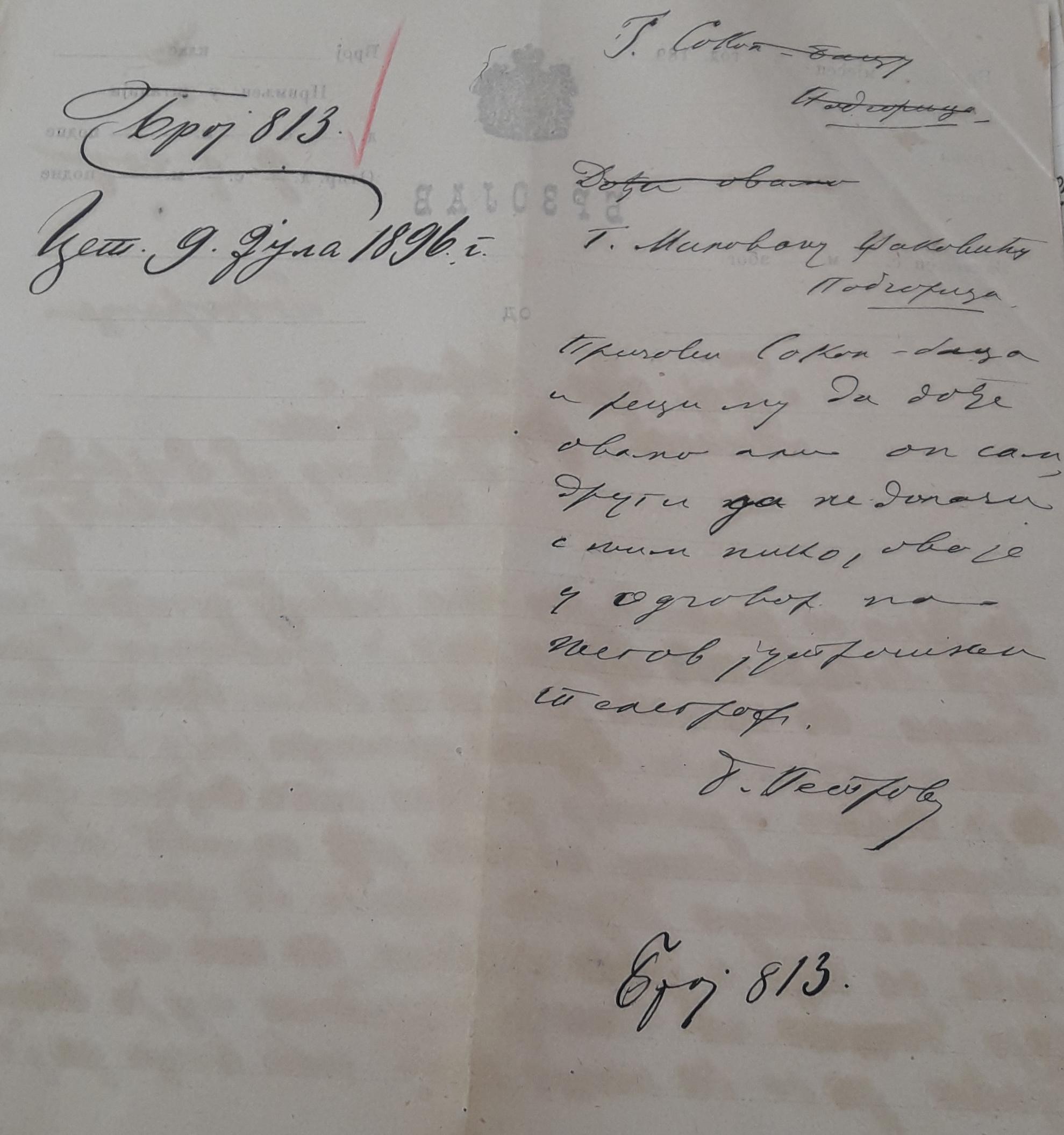 4. Ministar unutrašnjih djela obavještava okružnog kapetana u Podgorici da pošalje Sokol Baca, na Cetinje, 09.07.1896.