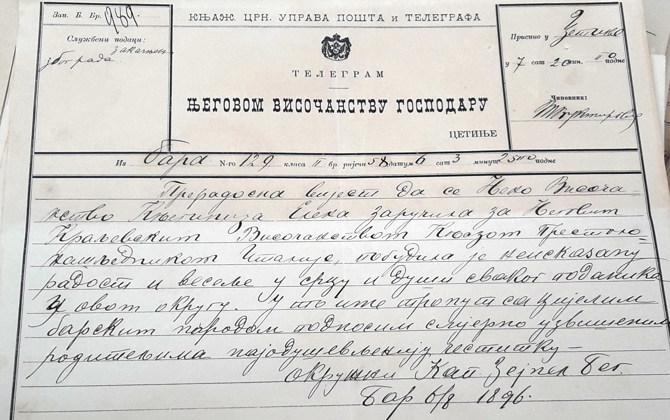 6. Čestitka barskog kapetana Zejnel bega na vjeridbi princeze Jelene Petrović Njegoš i italijanskog prestolonasljednika Vitorija Savoje, 6.08.1896.
