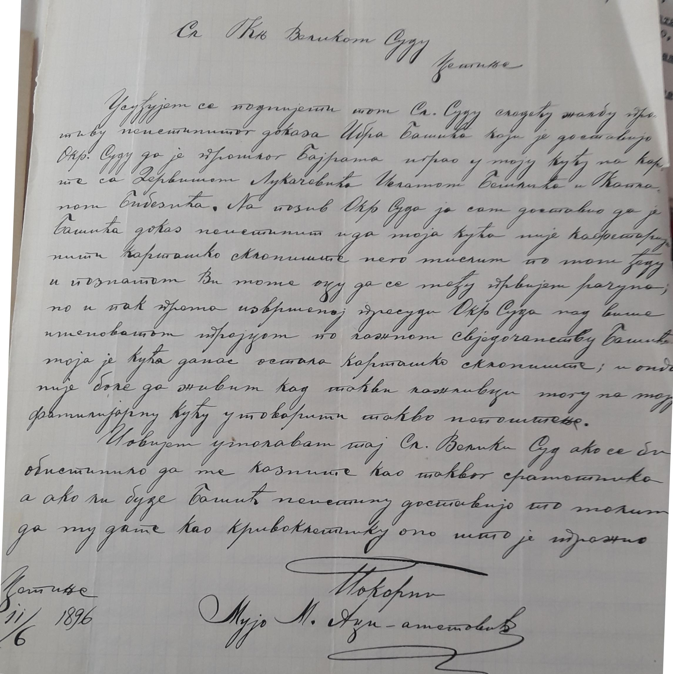 7.1. Žalba sudu od strane Muja Adži-ametovića na Ibra Bašića i klevetu oko kartanja, jun 1896. godine
