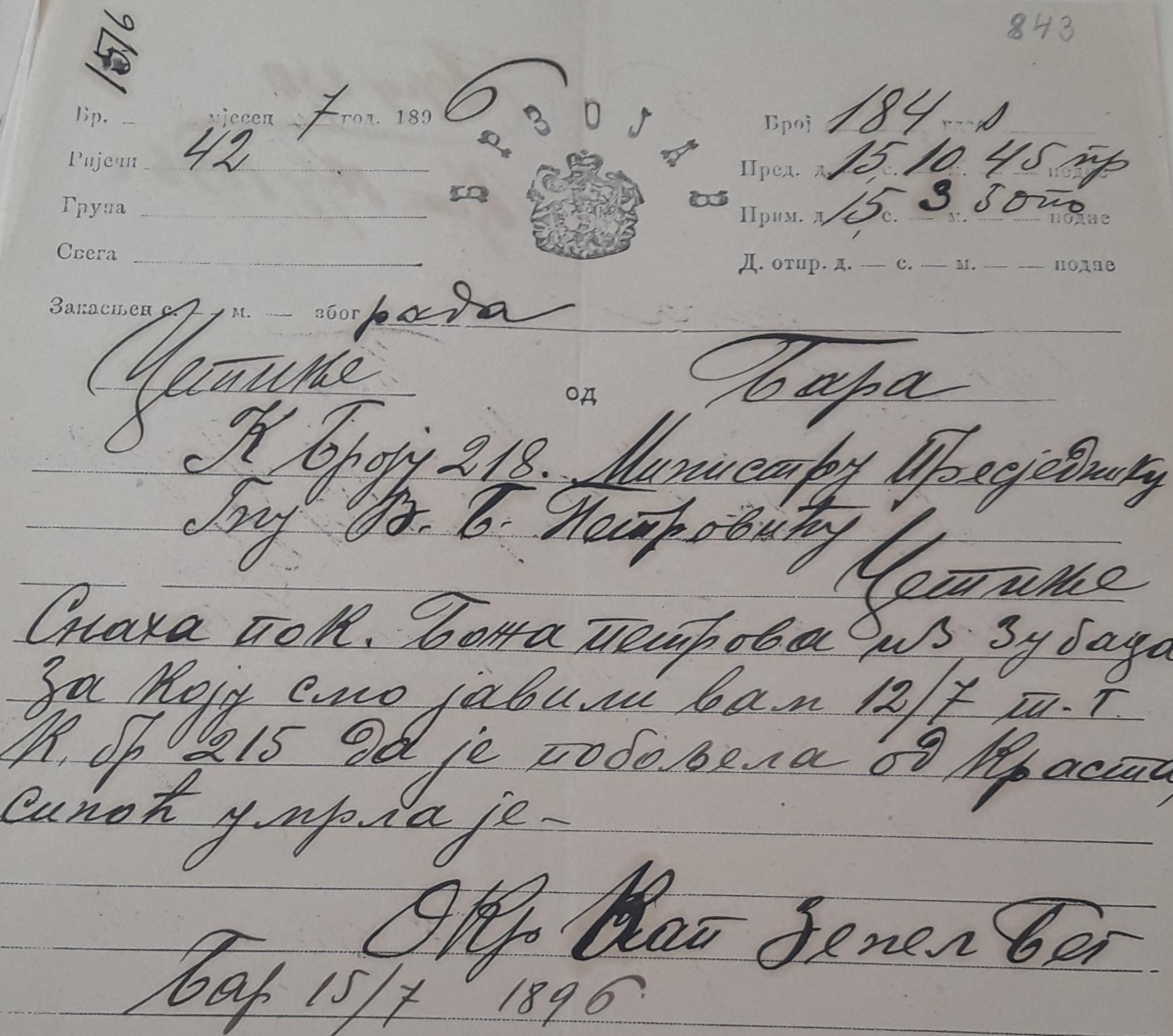 8. Obavještenje crnogorskih vlasti od strane barskog kapetana Zejnel bega o smrti žene koja je oboljela od zaraze, jul 1896.