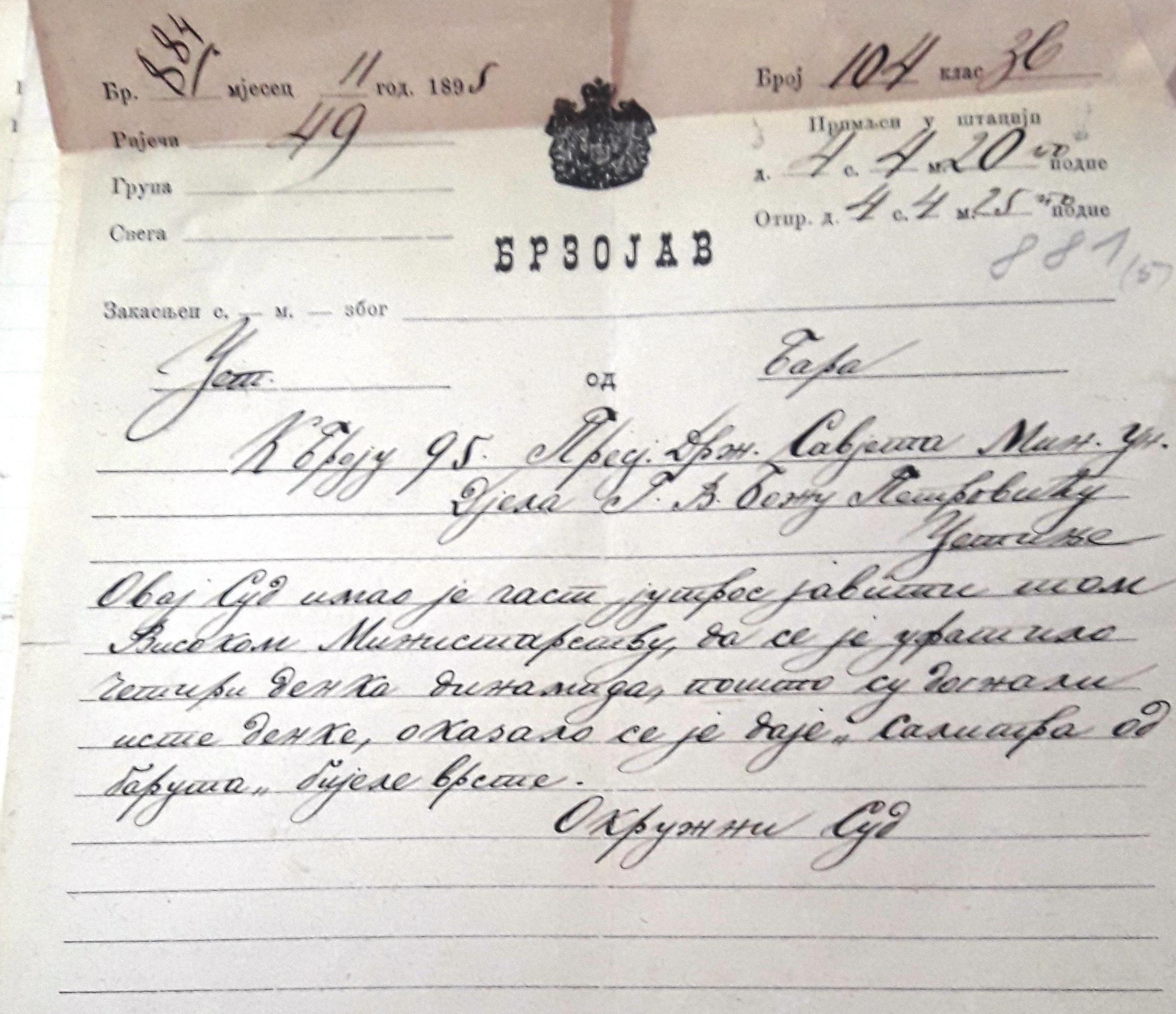8. Telegram obavještenja iz Bara o pronađenom izvoru šverca dinamita