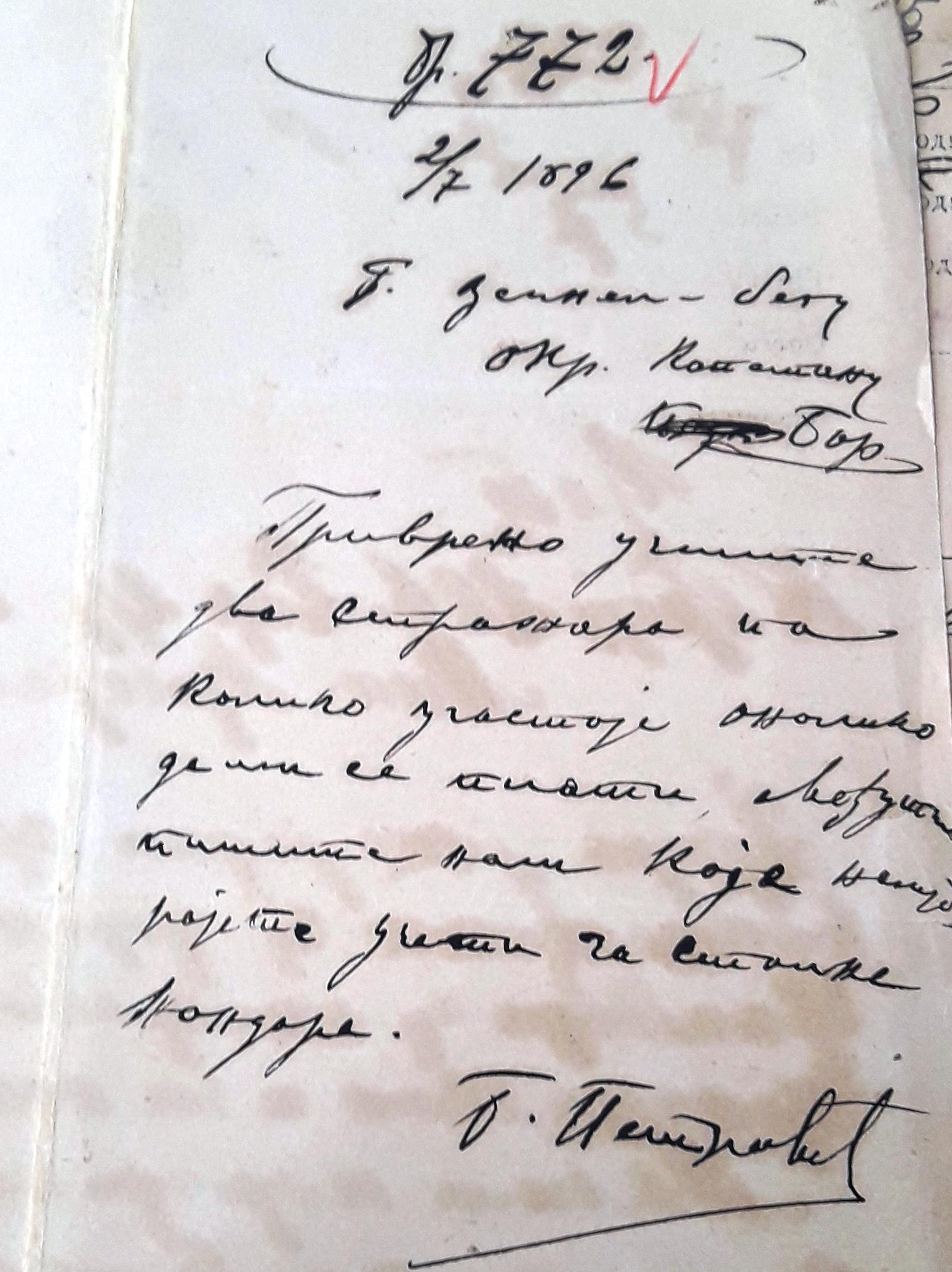 9. Odobrenje barskom kapetanu Zejnel begu da zaposli žandarme, jul 1896.