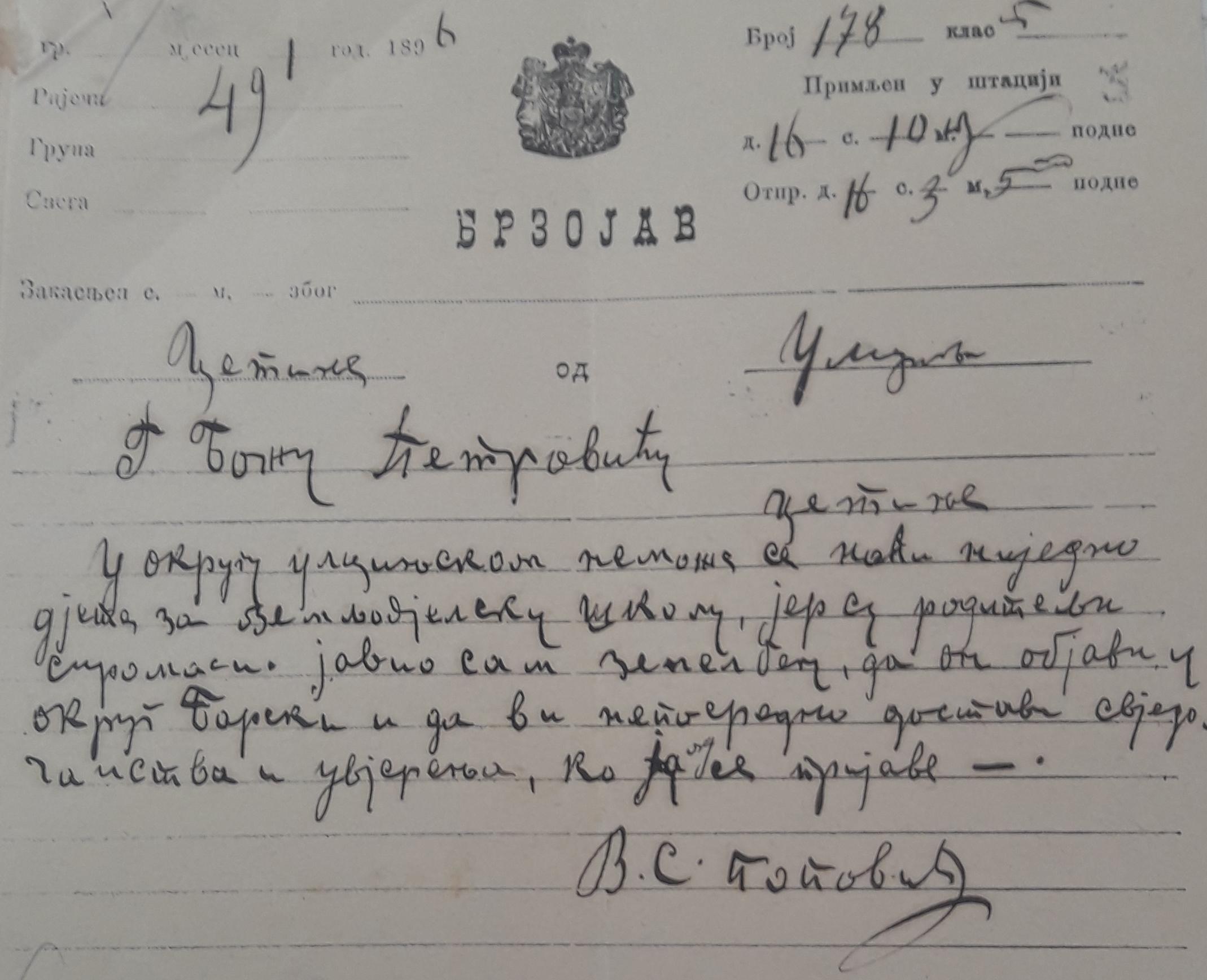 9. Telegram obavještenja o švercu dinamita na primorju, 1895. godine