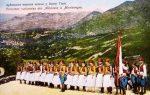Albanci u narodnoj nošnji