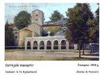 Cetinjski manastir, 1908. godine