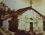 Manastir Kom na Skadarsko jezeru