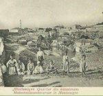 Muslimani u Podgorici, kraj XIX, početak XX vijeka