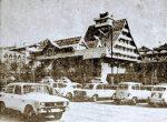 Pljevlja, 2. polovina XX vijeka