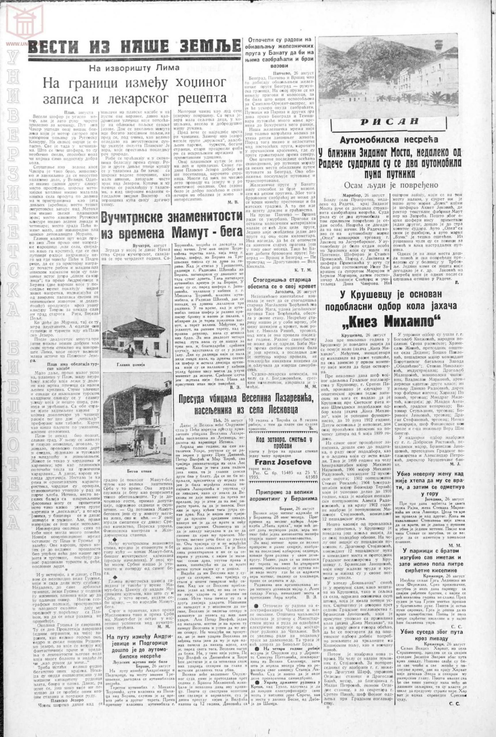 Pravda 1938-08-27 p8-1