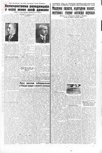 Pravda 1939-01-22 p15-1