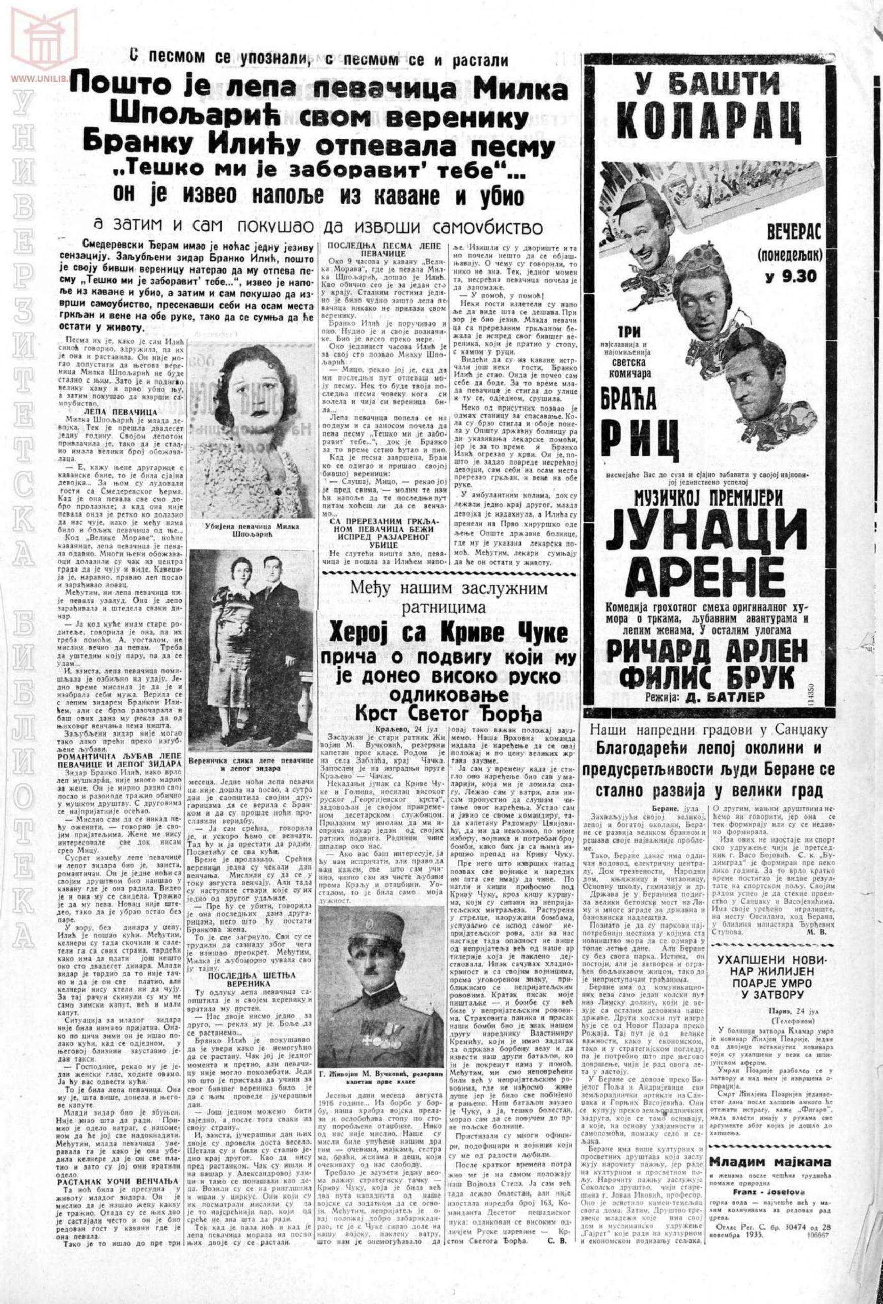 Pravda 1939-07-25 p5-1