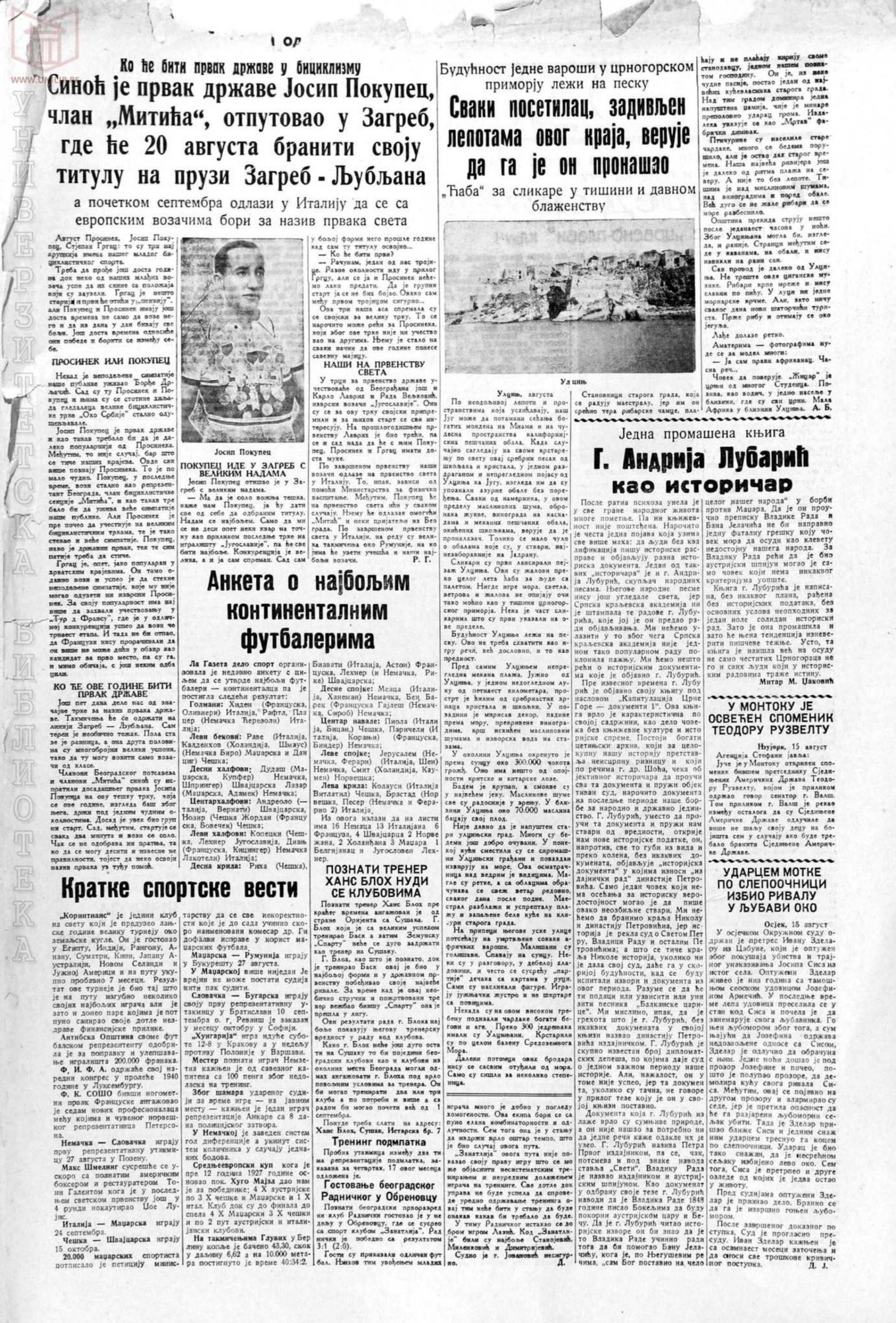Pravda 1939-08-16 p10-1