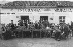 Trgovačka radnja u Risnu, između dva svjetska rata