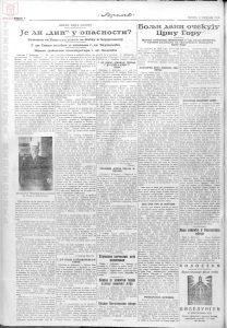 Vreme 1925-02-07 p4-1
