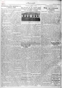 Vreme 1926-03-22 p6-1