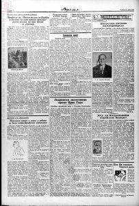 Vreme 1930-05-10 p4-1