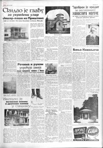 Vreme 1937-07-28 p7-1
