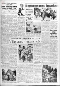 Vreme 1937-08-15 p13-1