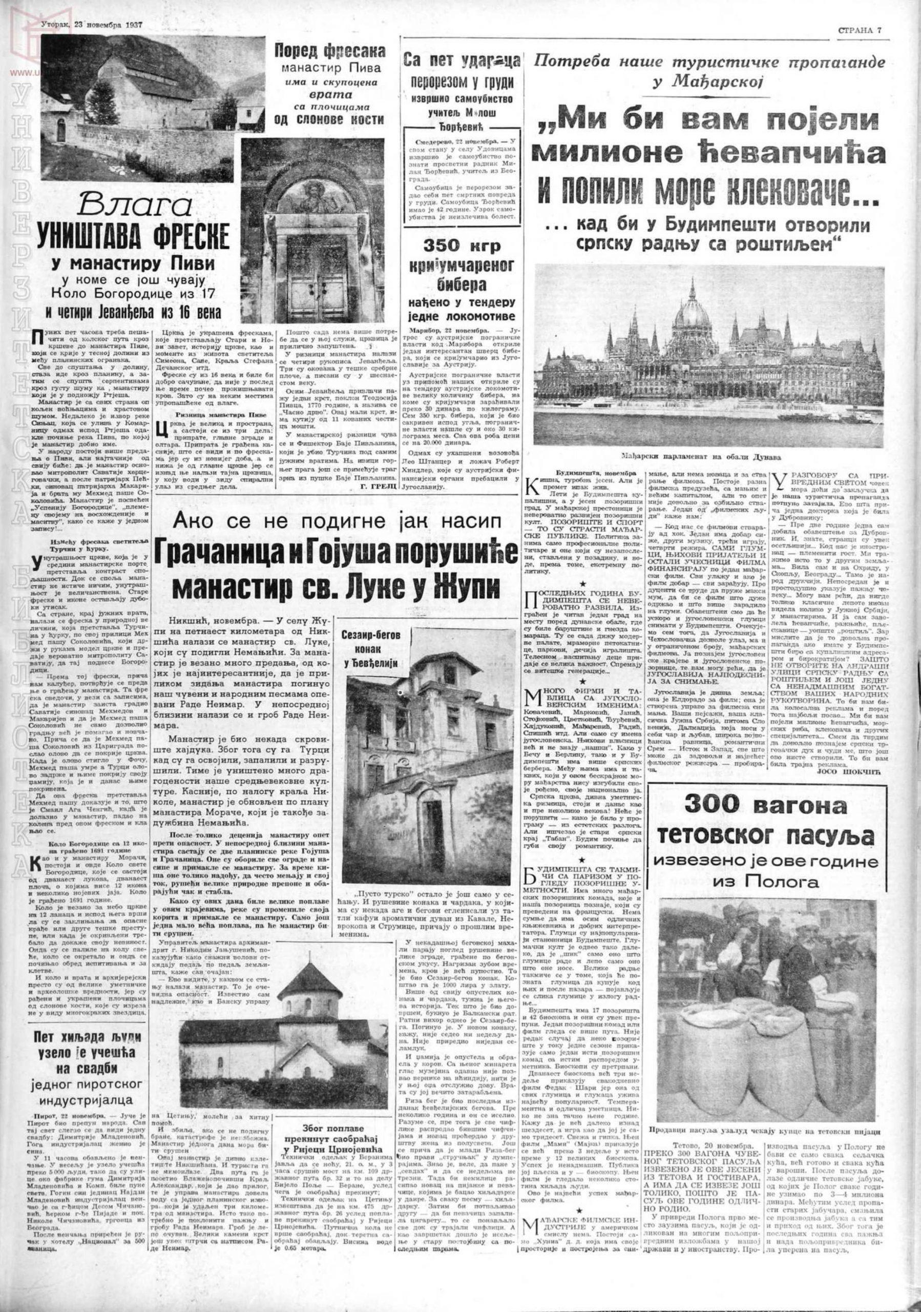 Vreme 1937-11-23 p7-1
