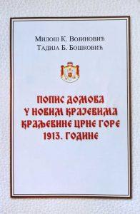 Милош К. Војиновић, Тадија Б. Бошковић - Попис домова у новим крајевима Краљевине Црне Горе 1913. године